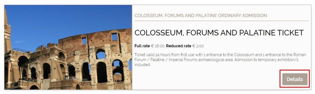 Как купить билет в Колизей и Римский форум. Инструкция